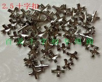 2.5Thickness Strainess Clip +